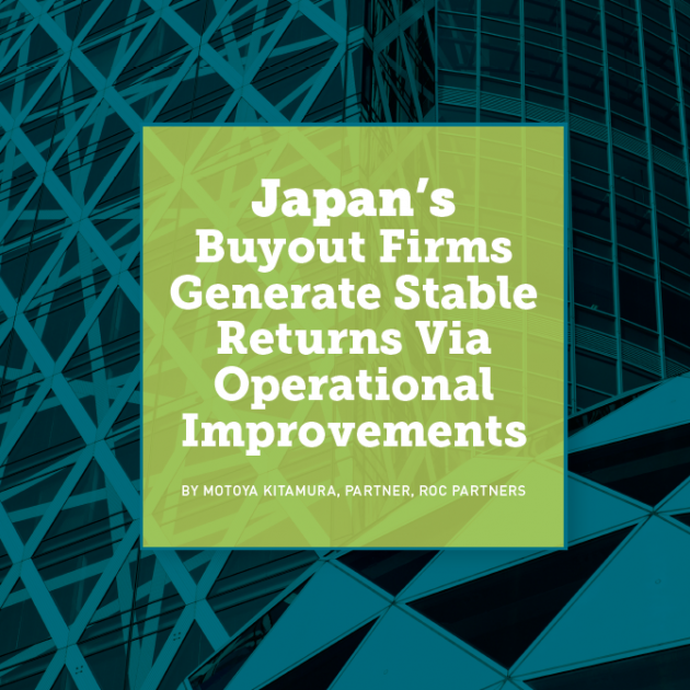 Japan, Buyout, Operational Improvement, JCR